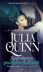 The Girl with the Make-Believe Husband | Julia Quinn